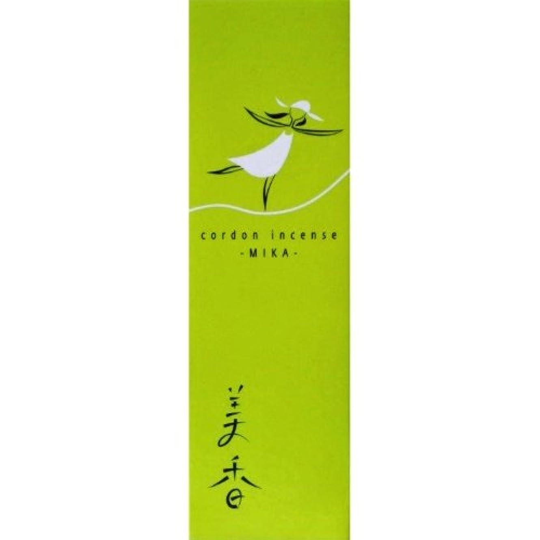ハングピービッシュ別の薫寿堂 紙のお香 美香 草原の輝き