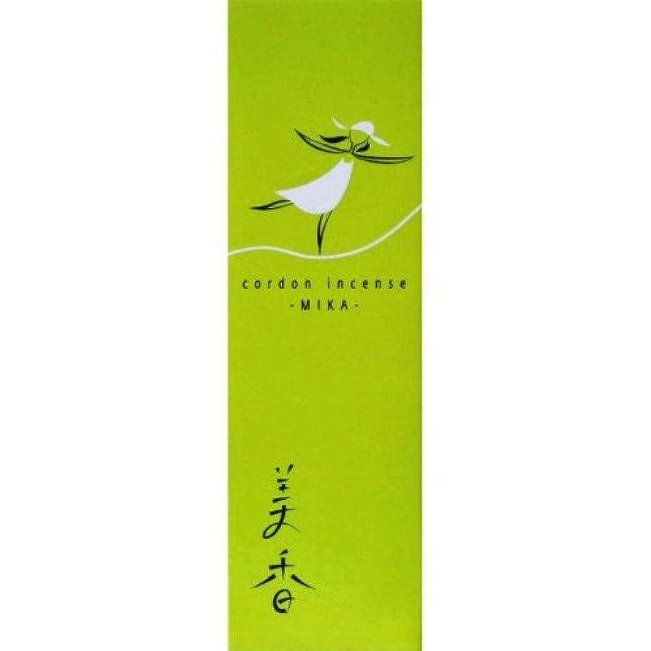 ペルメル優しい啓示薫寿堂 紙のお香 美香 草原の輝き