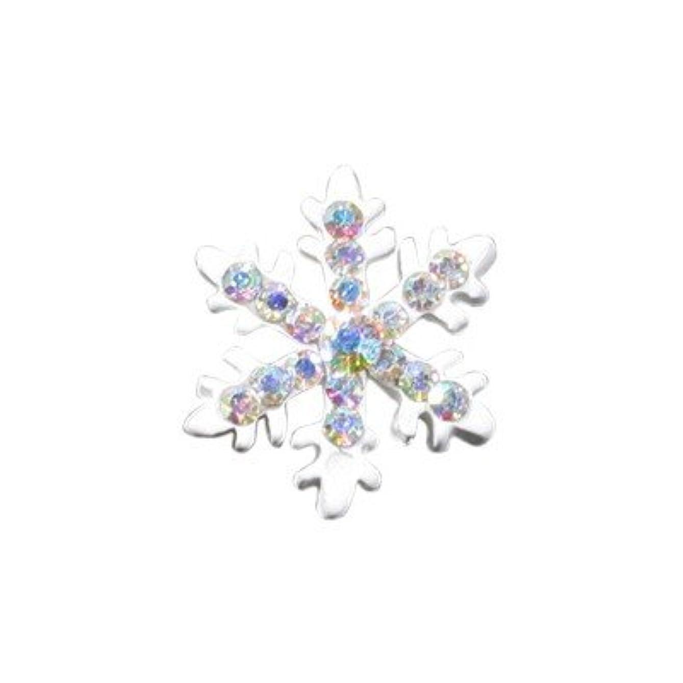 対称満足させる有害クレア キラキラ スノーフレイク ホワイト オーロラ