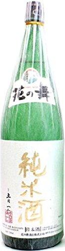 花の舞 純米酒 瓶 1800ml