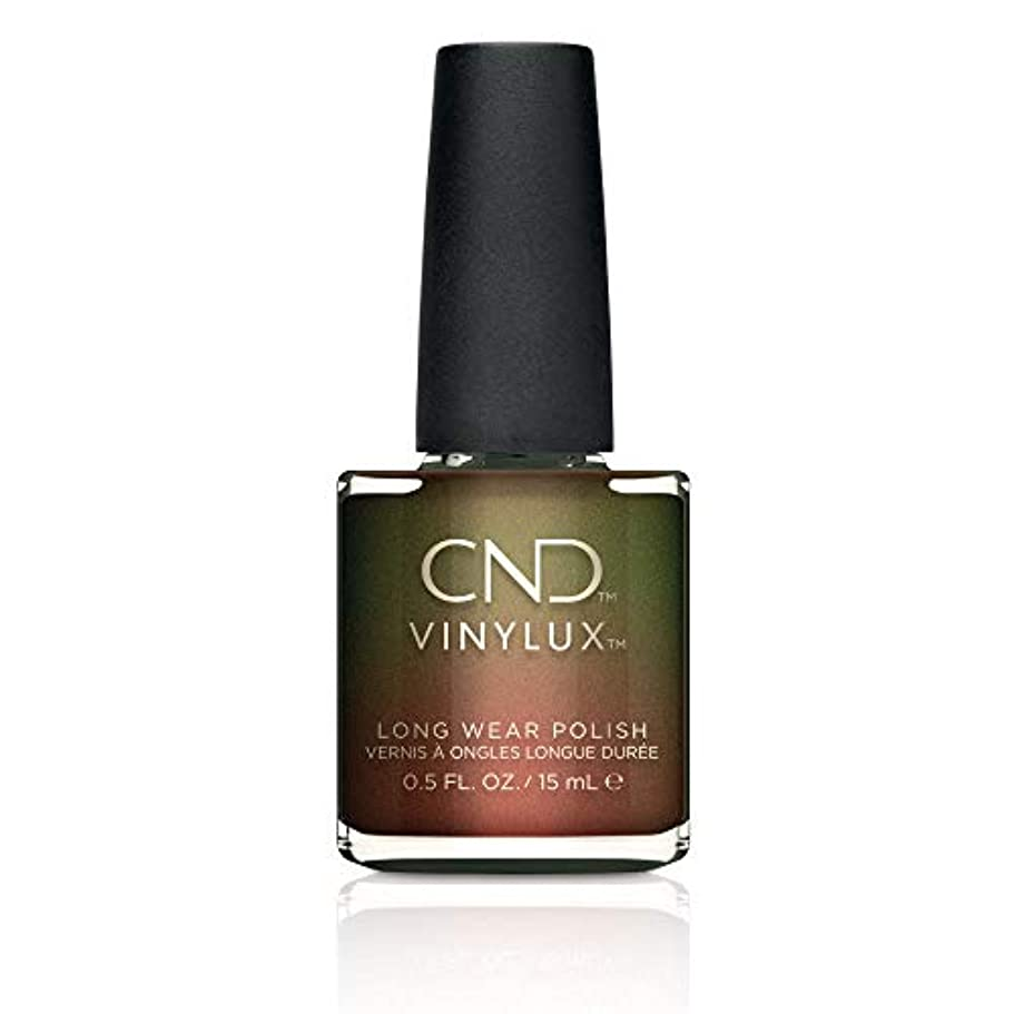 反逆硬化するオーチャードCND Vinylux Nail Polish - Fall 2017 Night Spell Collection - Hypnotic Dreams - 0.5oz / 15ml