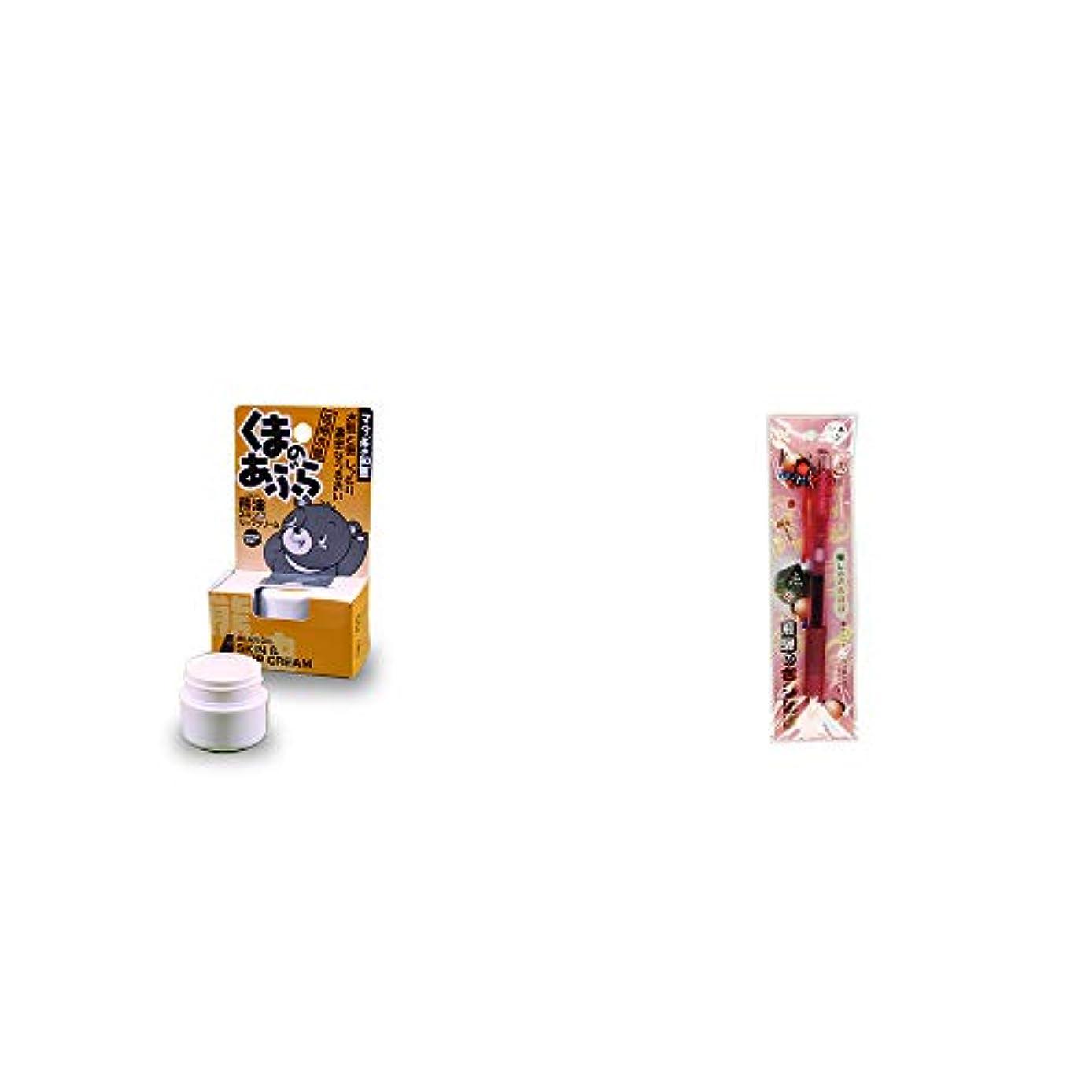 キャロラインロケット受け入れ[2点セット] 信州木曽 くまのあぶら 熊油スキン&リップクリーム(9g)?さるぼぼ 癒しボールペン 【ピンク】