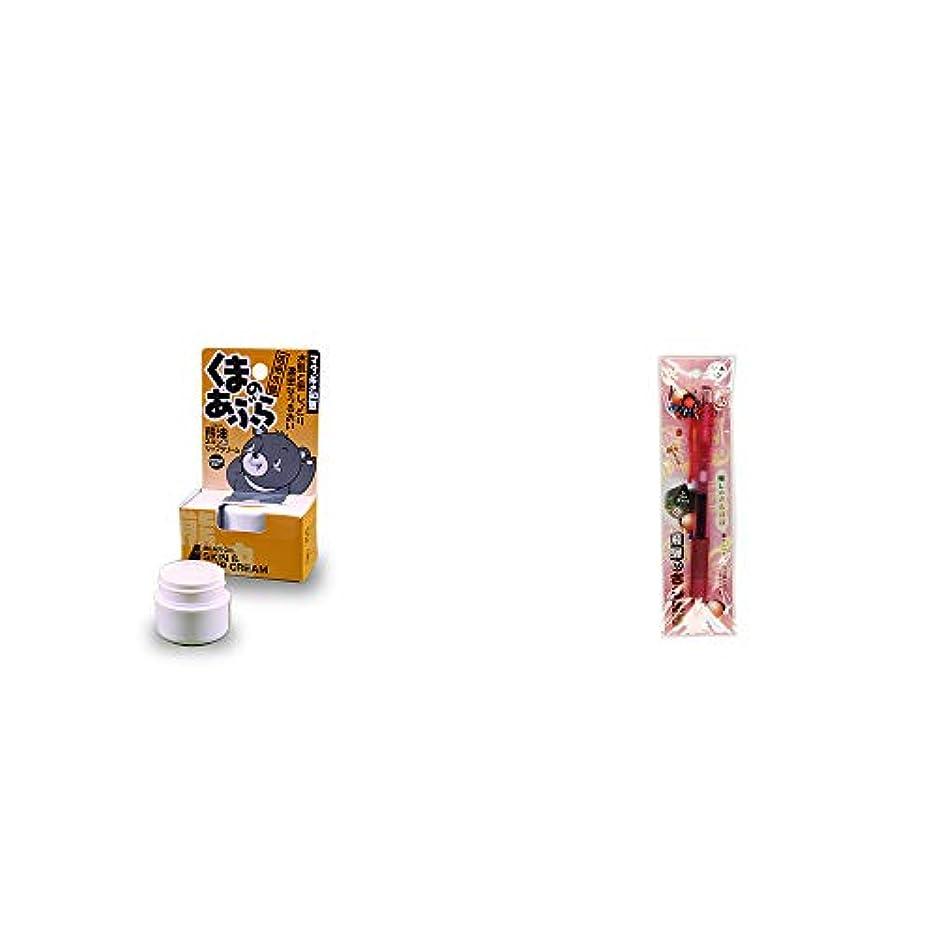 専門悪魔不健全[2点セット] 信州木曽 くまのあぶら 熊油スキン&リップクリーム(9g)?さるぼぼ 癒しボールペン 【ピンク】