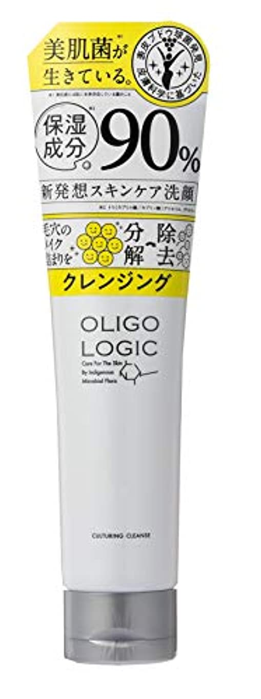 一致淡いドループオリゴロジック (oligologic) オリゴロジック カルチャリングクレンズ (クレンジング) 150g