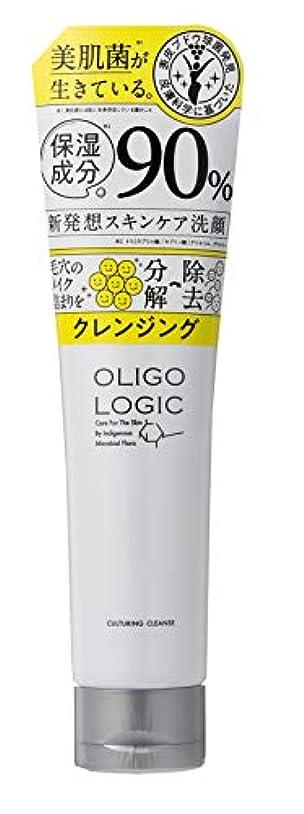 によって提供疑問に思うオリゴロジック (oligologic) オリゴロジック カルチャリングクレンズ (クレンジング) 150g