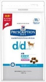 [特別療法食]ヒルズ プリスクリプション・ダイエット 犬用 d/d ダック&ポテト ドライ 7.5kg