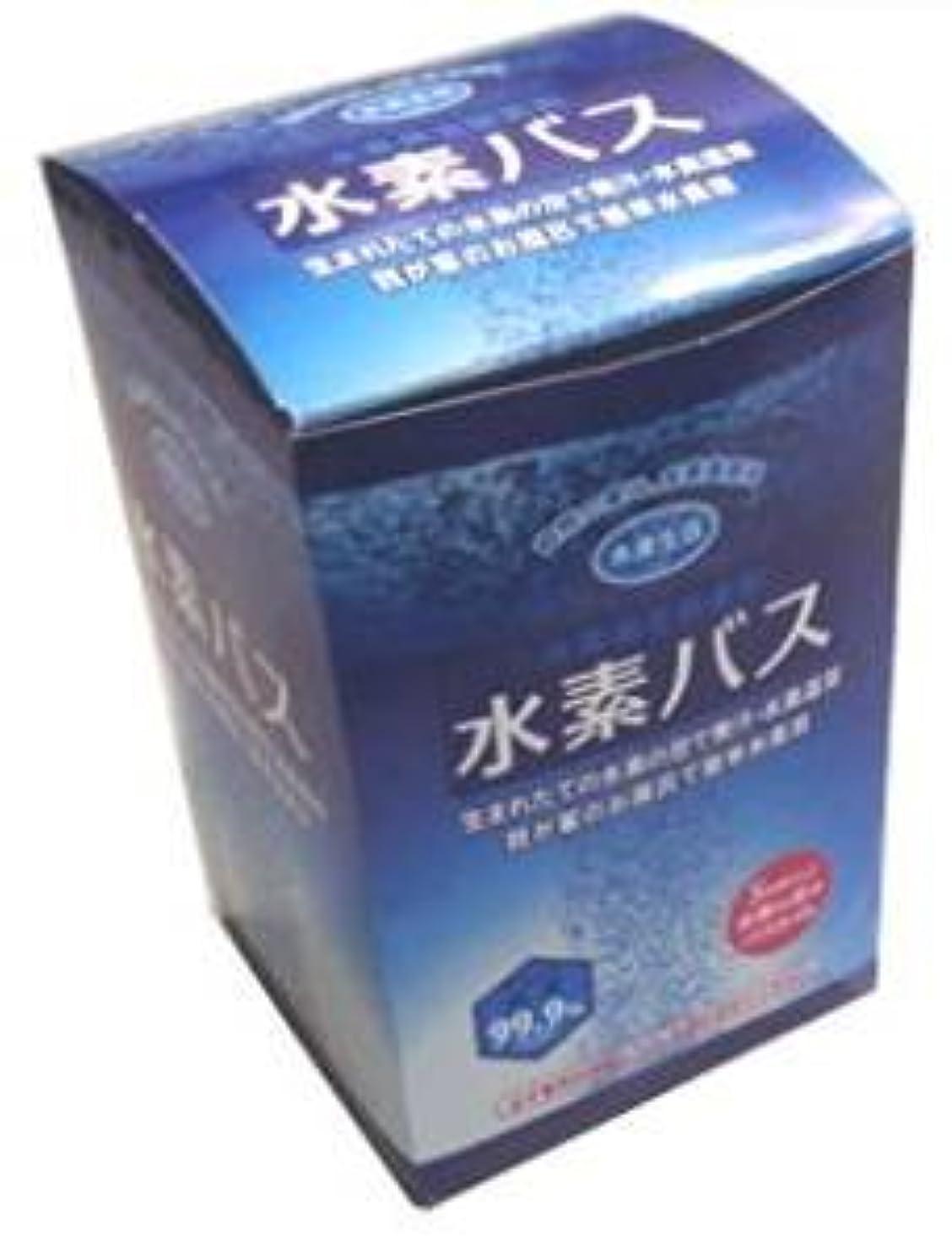 クレーター芽ミンチドリームマックス 水素バス 水素剤 30袋<(25g×10袋入)×3箱?専用ケースなし>