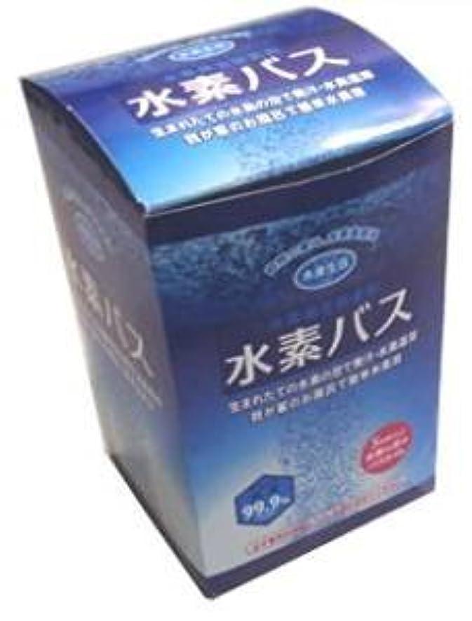 朝の体操をする三番組立ドリームマックス 水素バス 水素剤 30袋<(25g×10袋入)×3箱?専用ケースなし>