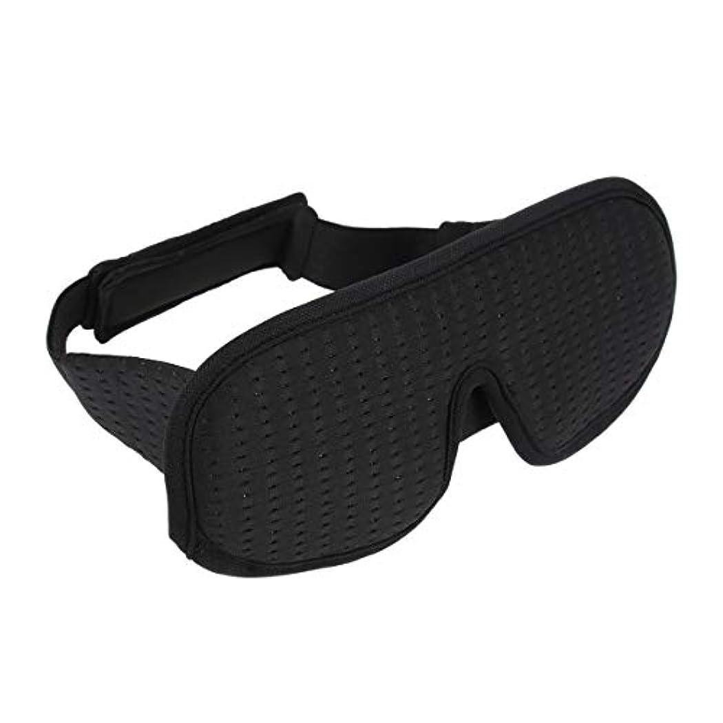 姪火曜日不透明なHealifty 3D通気性アイマスク睡眠マスクアイカバー