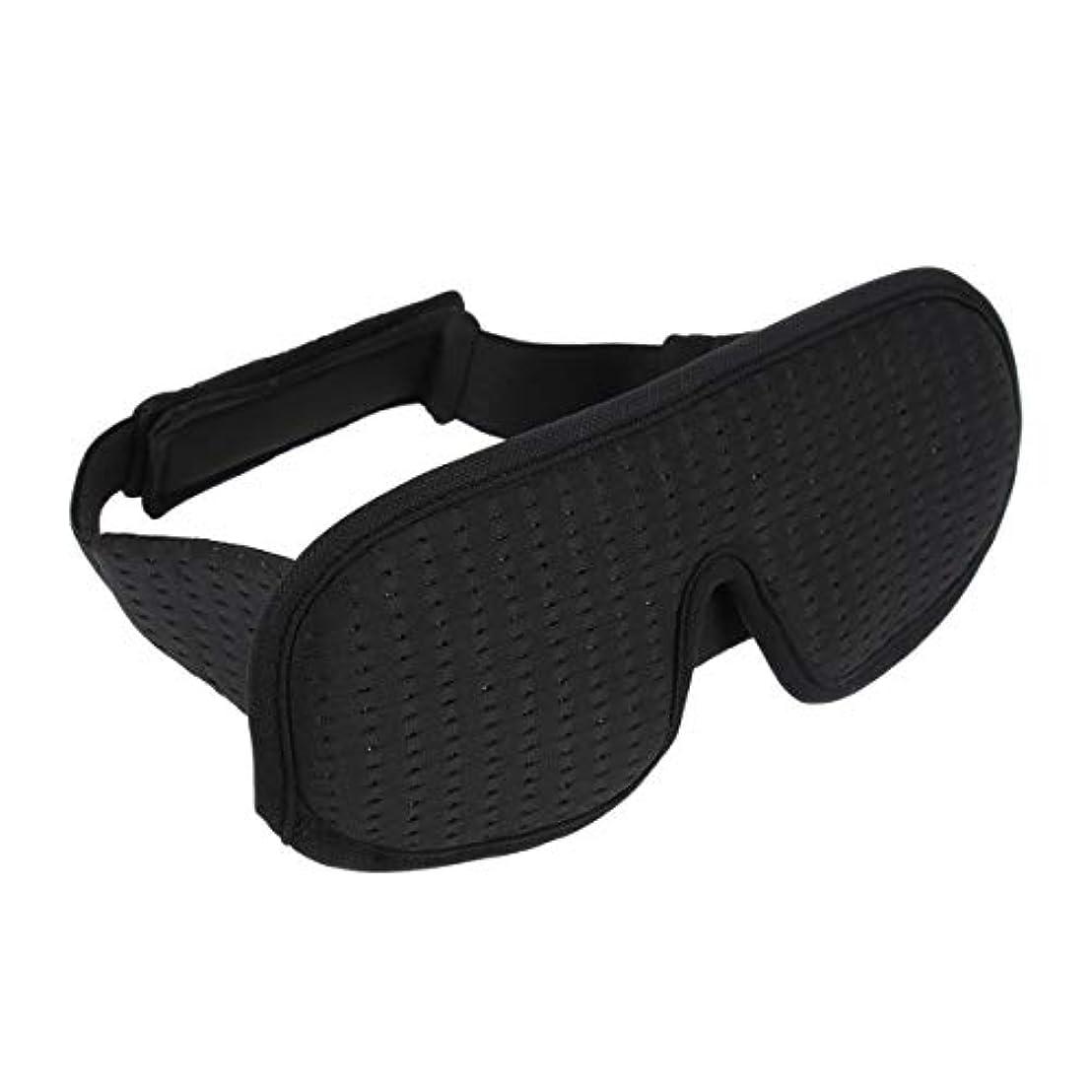 軍隊かなり歯Healifty 3D通気性アイマスク睡眠マスクアイカバー
