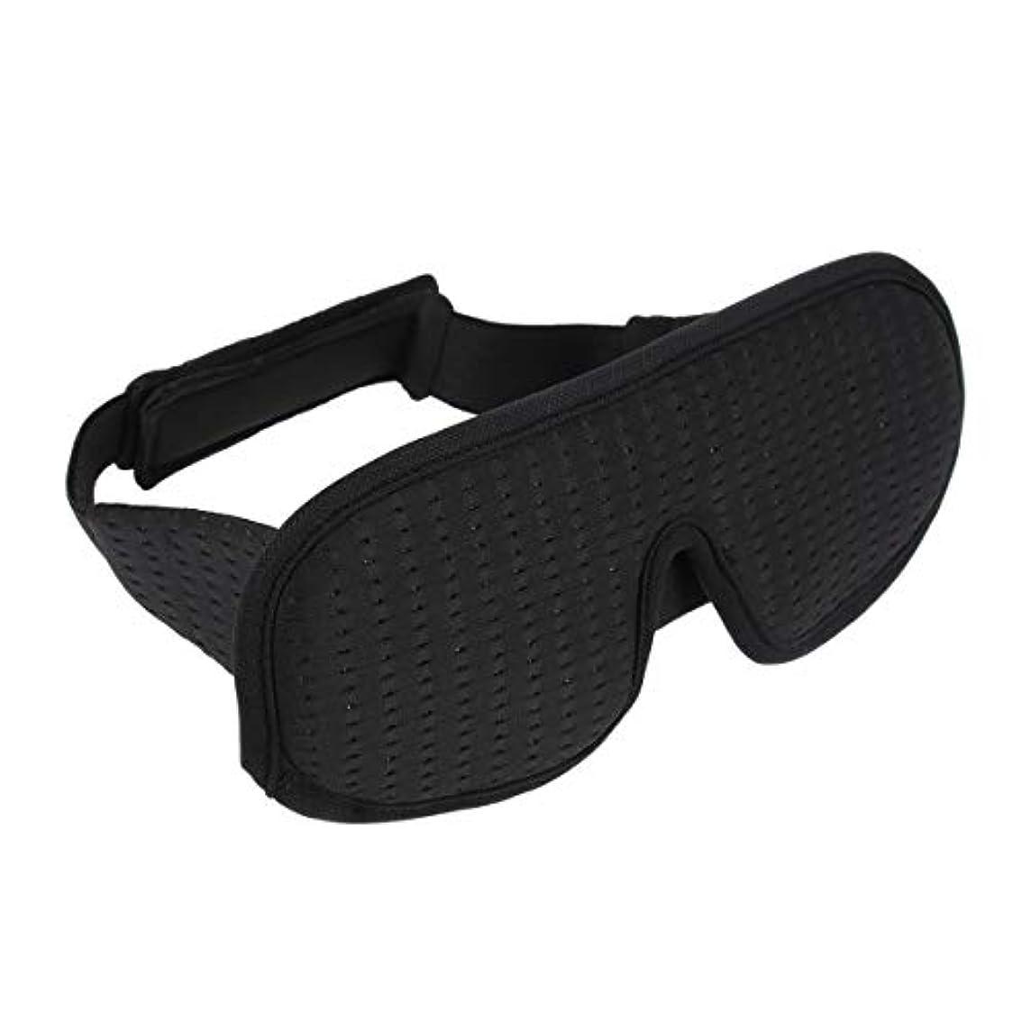 アイデア震える宣言するHealifty 3D通気性アイマスク睡眠マスクアイカバー
