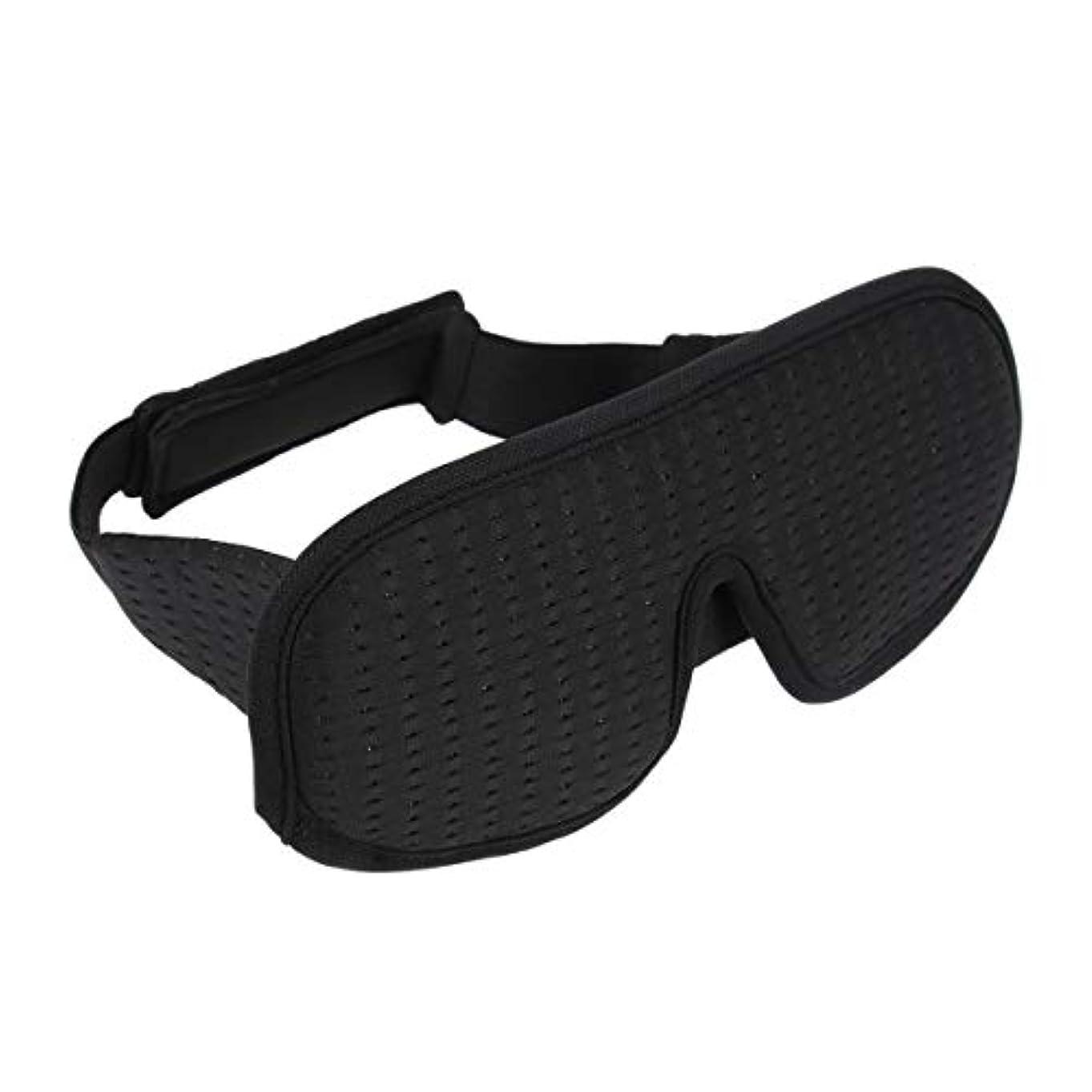 連合トリプル星Healifty 3D通気性アイマスク睡眠マスクアイカバー