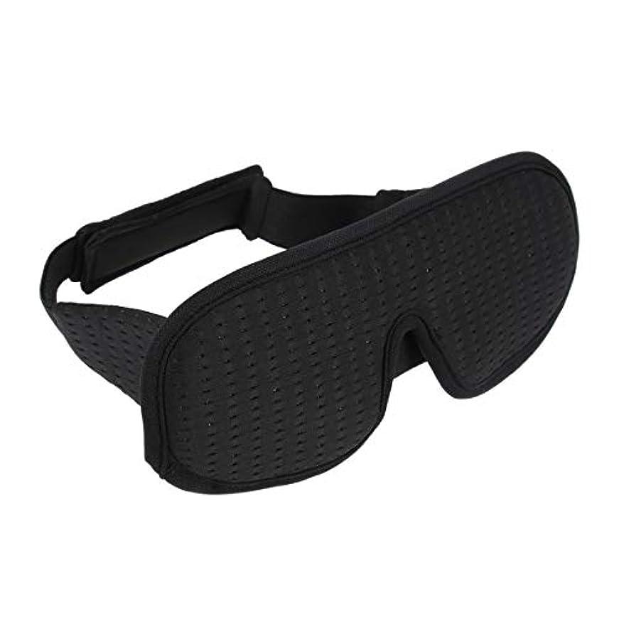 に勝る宣言する米国Healifty 3D通気性アイマスク睡眠マスクアイカバー