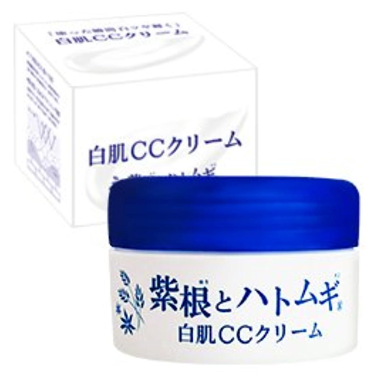 契約するストリップ許容紫根とハトムギ 白肌CCクリーム 100g