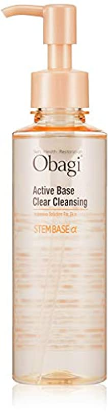 飲料平らにする天気Obagi(オバジ) オバジ アクティブベース クリア クレンジング 156ml