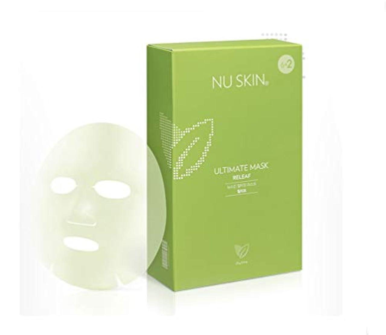 気分イソギンチャク重なるニュースキン NU SKIN ULTIMATE MASK RELEAF 6+2 グリーンゲルスージングマスク(海外直送品)