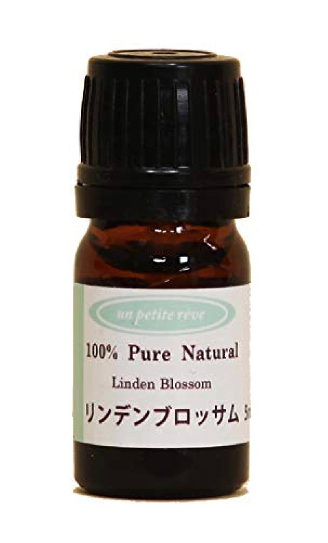暗黙対抗真実リンデンブロッサム 5ml 100%天然アロマエッセンシャルオイル(精油)
