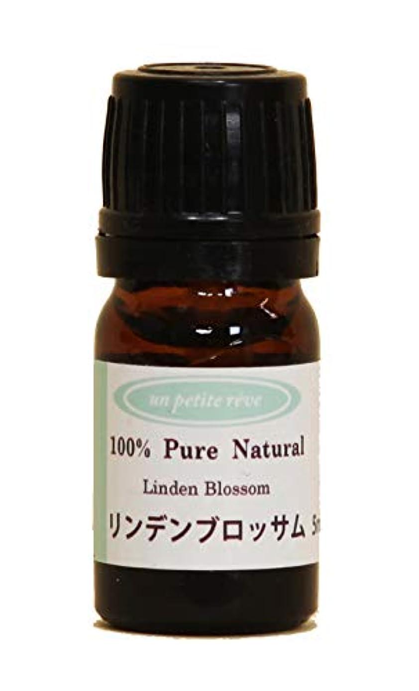 処分した重要性がっかりするリンデンブロッサム 5ml 100%天然アロマエッセンシャルオイル(精油)