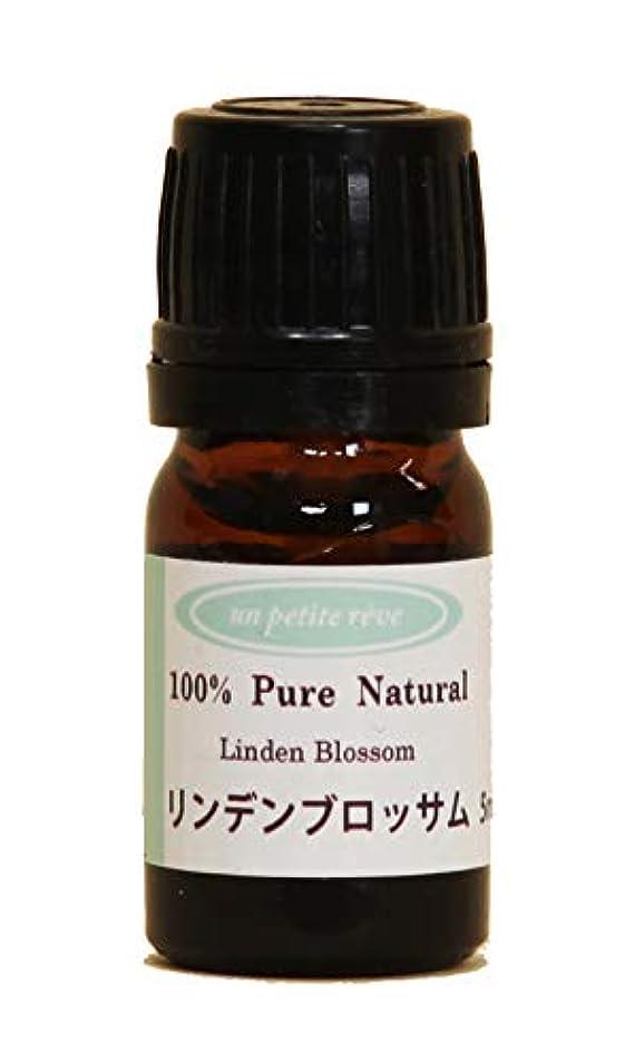 接尾辞つま先活気づけるリンデンブロッサム 5ml 100%天然アロマエッセンシャルオイル(精油)