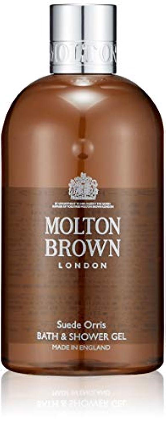名声ありそうモッキンバードMOLTON BROWN(モルトンブラウン) スエード オリス コレクションSO バス&シャワージェル