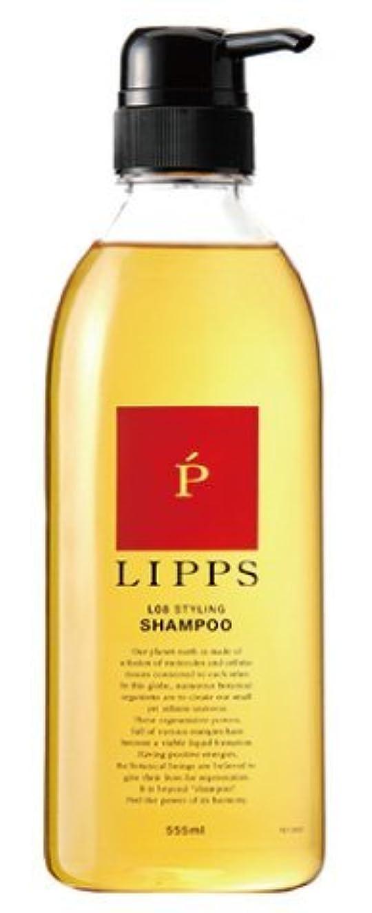 バターストロークいたずらな【サロン品質/ダメージ補修/アミノ酸系】LIPPS L08スタイリングシャンプー555ml