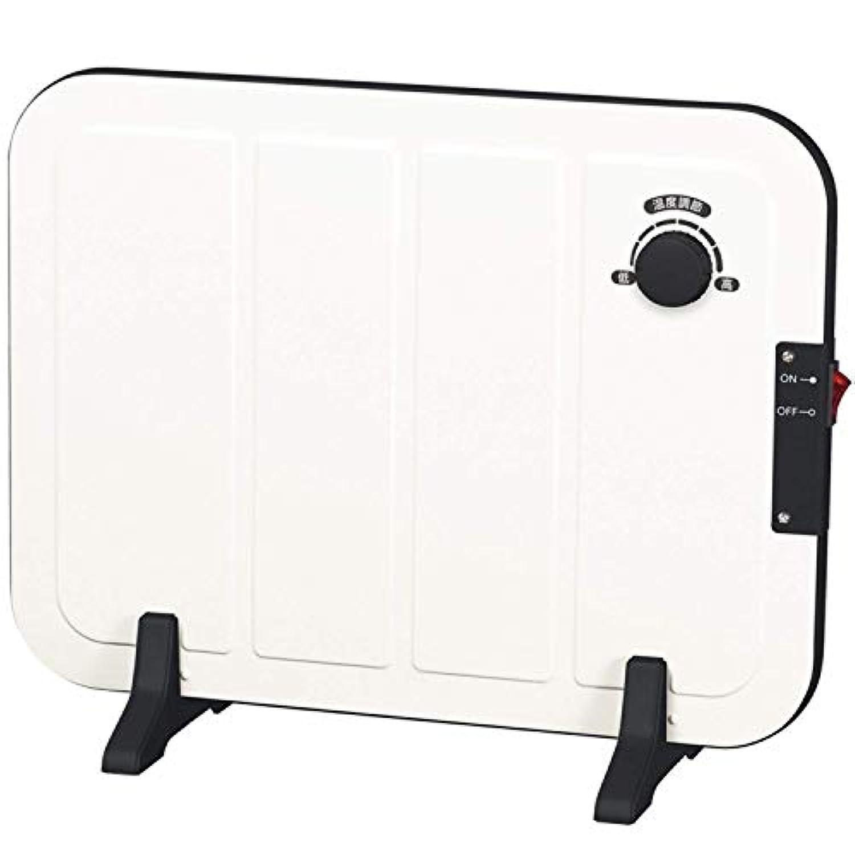 山善 ミニパネルヒーター(温度調節機能付) ホワイト DP-SB167(W)
