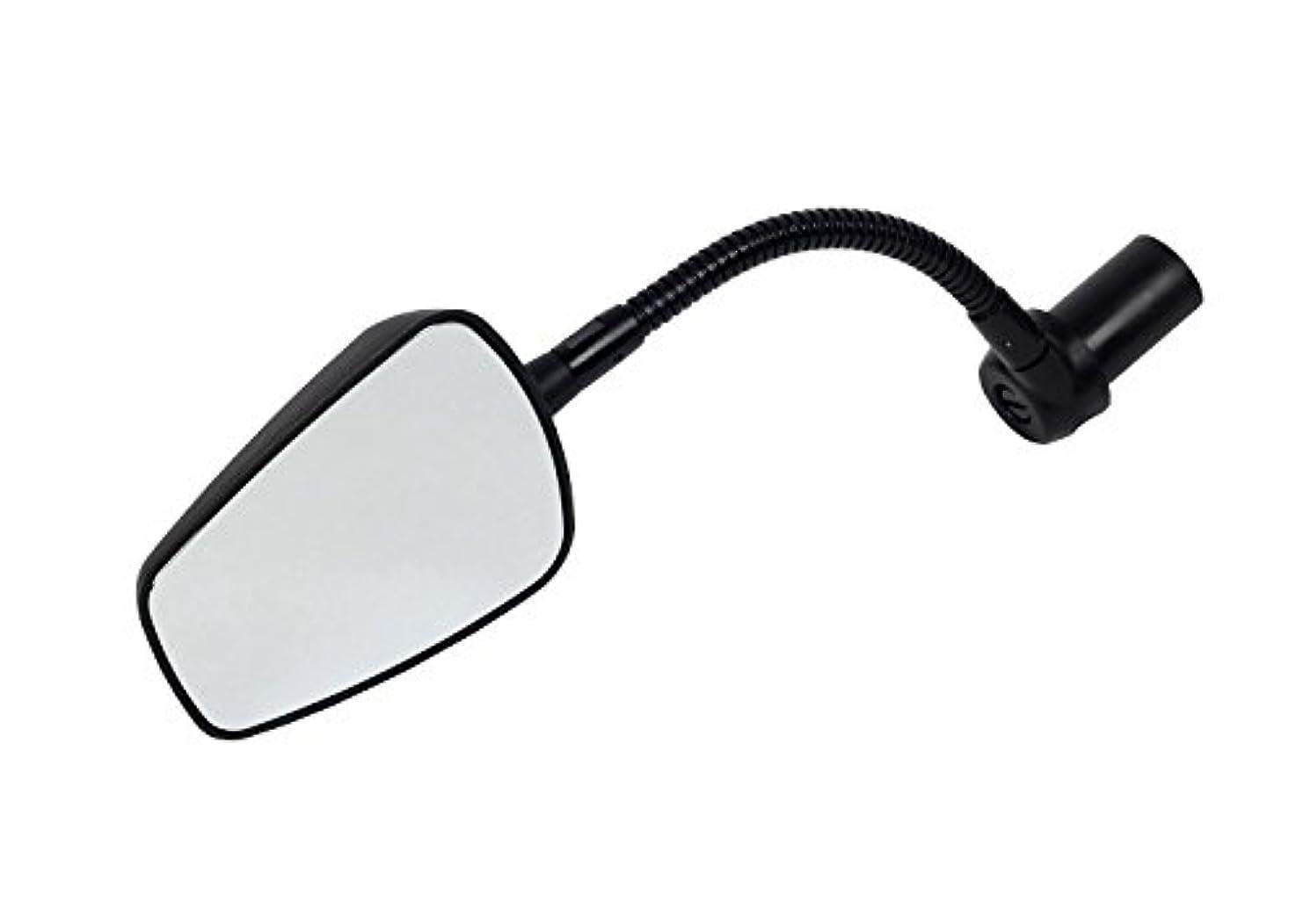 小学生養うレンダーZefal(ゼファール) バーエンドミラー エスピオン [Espion] 80g ハンドル径φ16-22mm 360°角度調整可能 475001