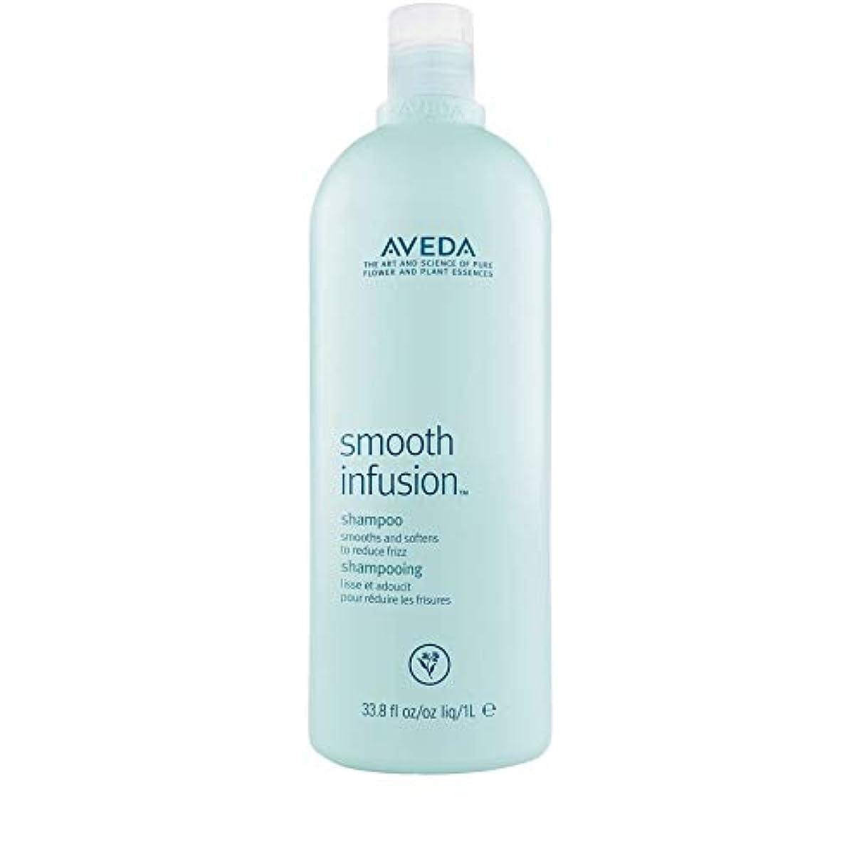 暴徒階嵐が丘[AVEDA ] アヴェダスムーズインフュージョンシャンプー1リットル - Aveda Smooth Infusion Shampoo 1L [並行輸入品]