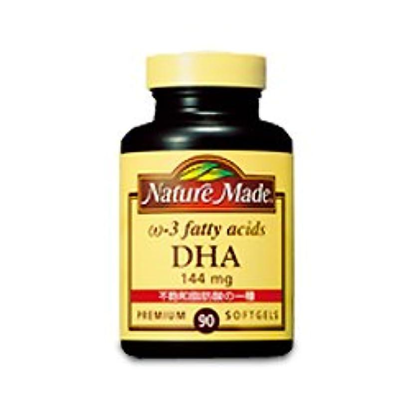 愛国的な鼻に付ける【大塚製薬】ネイチャーメイド DHA 144mg 90粒 ×10個セット