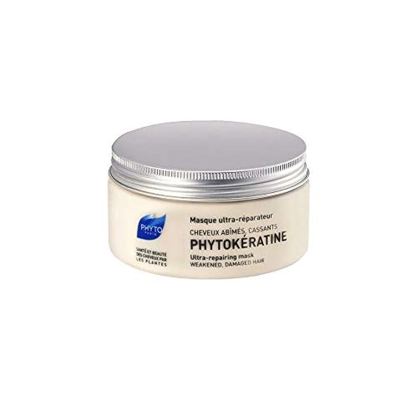 つまずく準備した肌寒いPhytokeratine Ultra-Repairing Mask