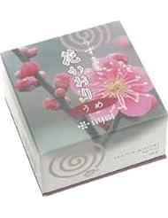 花かおり(うずまき)梅 #460