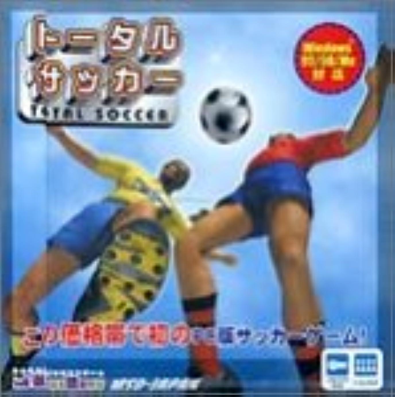 炭水化物安価な隠されたGameLand トータルサッカー