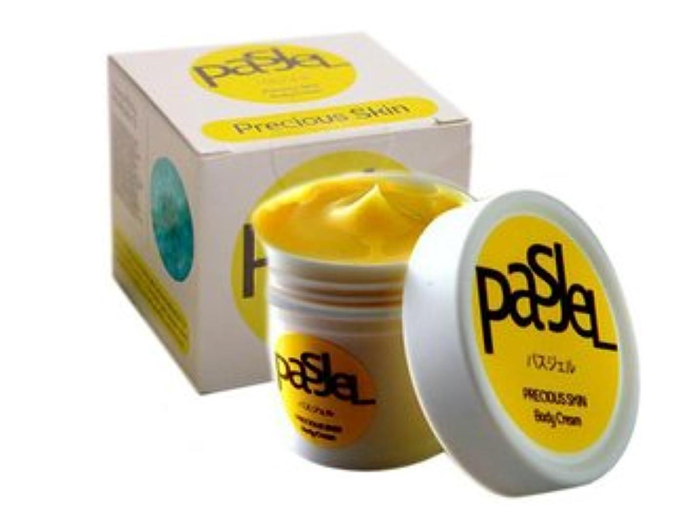 エミュレーション剥離広告するPasJel パスジェル 妊娠線予防 クリーム 肉割れ防止