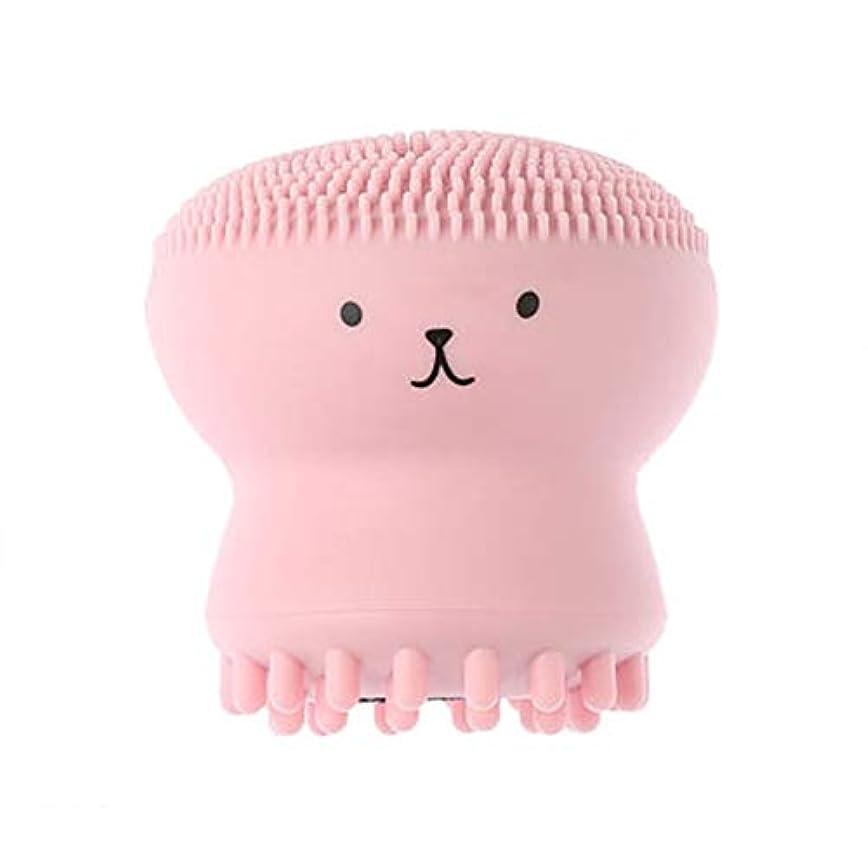 ライオンバット六分儀小さなタコウォッシュブラシ、シリコーンにブラックヘッドエクスフォリエイティング毛穴クレンジングブラシクレンジングブラシマッサージ洗顔アーティファクトポータブル、4本