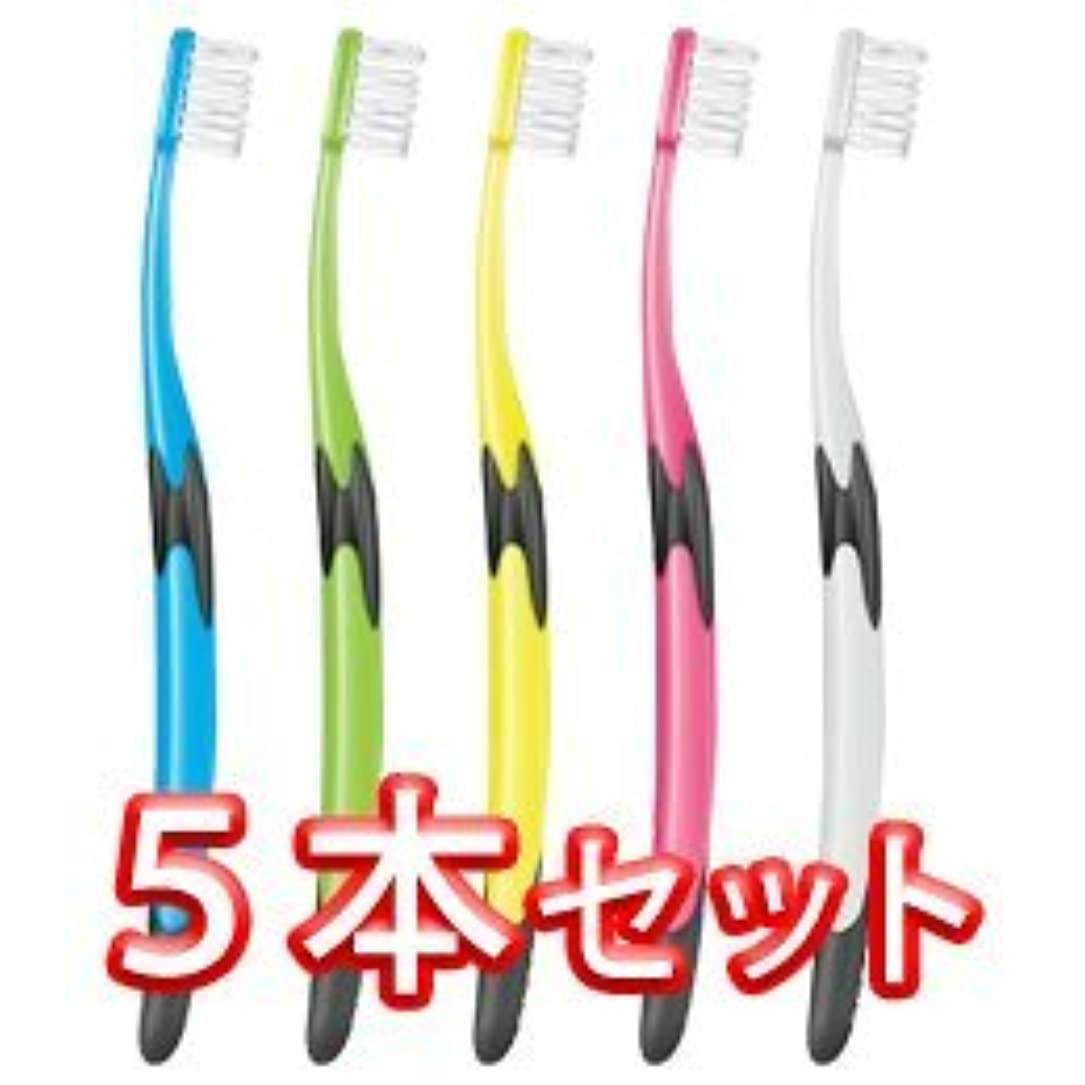 対抗傷跡バタフライジーシー GC ルシェロ P-10 歯ブラシ 5本 (M(ふつう))