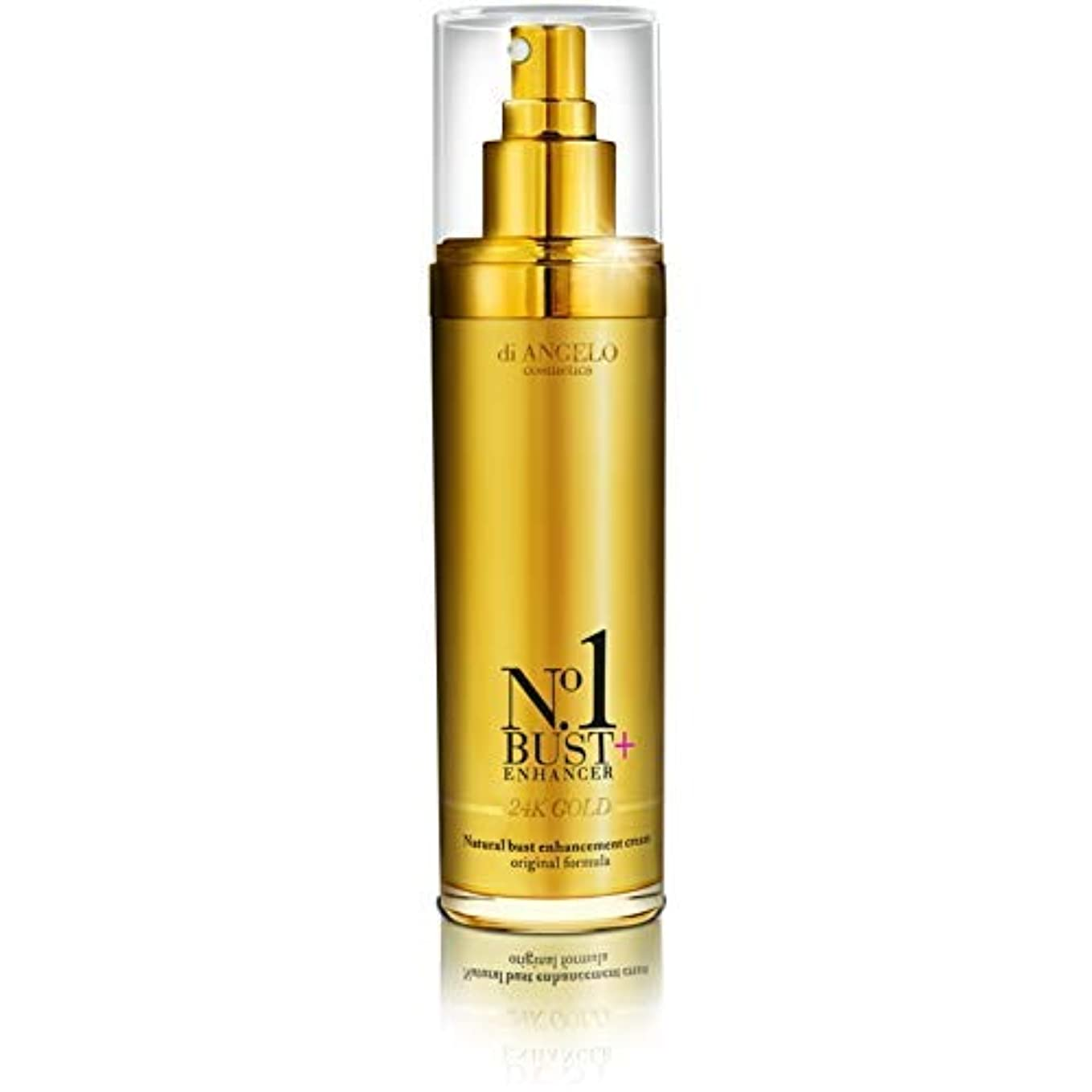 Di Angelo No1 24K Gold Bust Enhancer for Decollete 120ml Made in Italy / デアンジェロNo1 24Kゴールドバストエンハンサーデコルテ120mlイタリア製