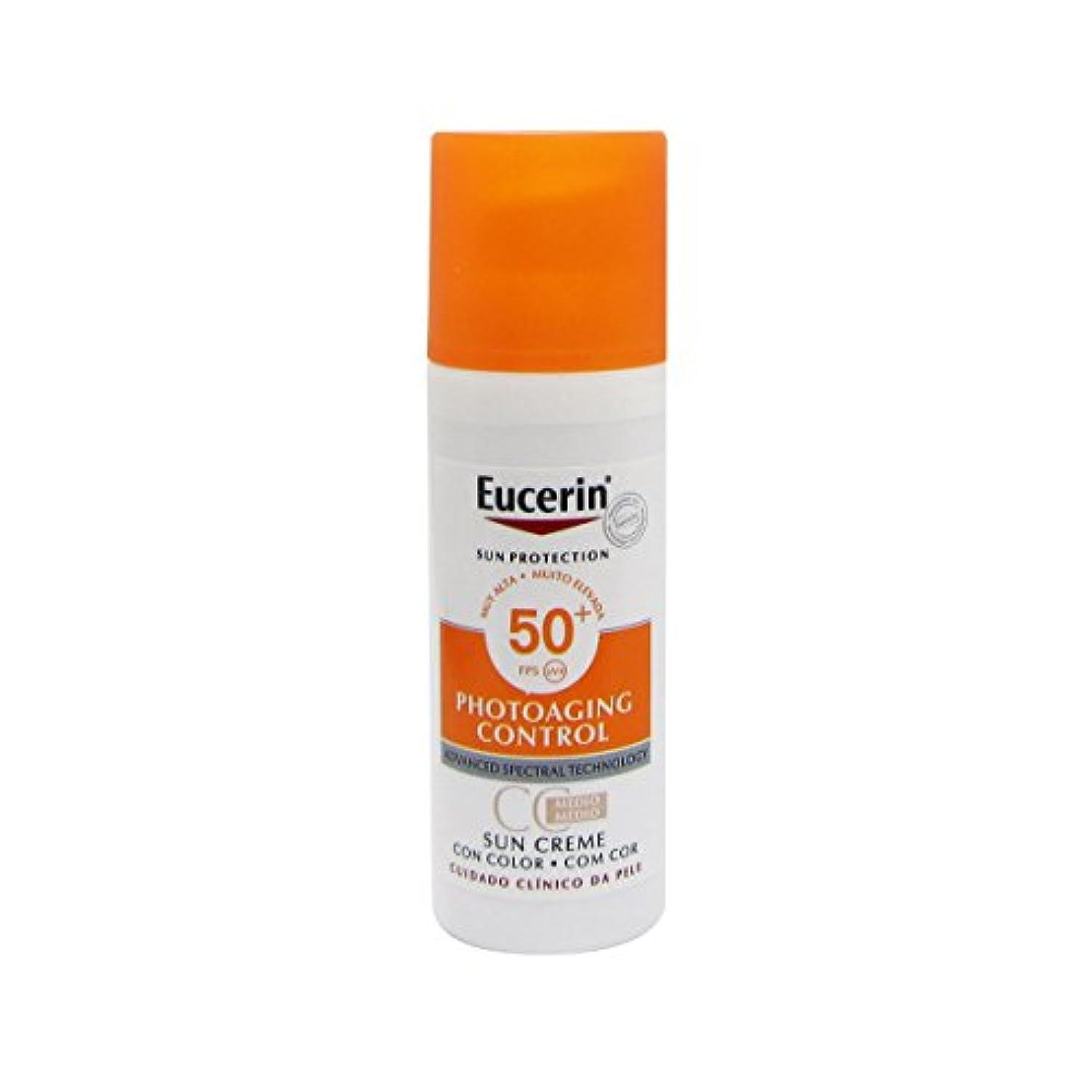 然としたトラフ買い物に行くEucerin Sun Face Tinted Cream Spf50 50ml [並行輸入品]