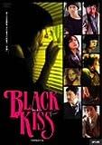 ブラックキス [DVD] 画像