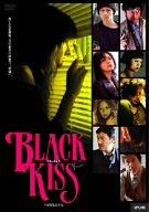 ブラックキス [DVD]の詳細を見る