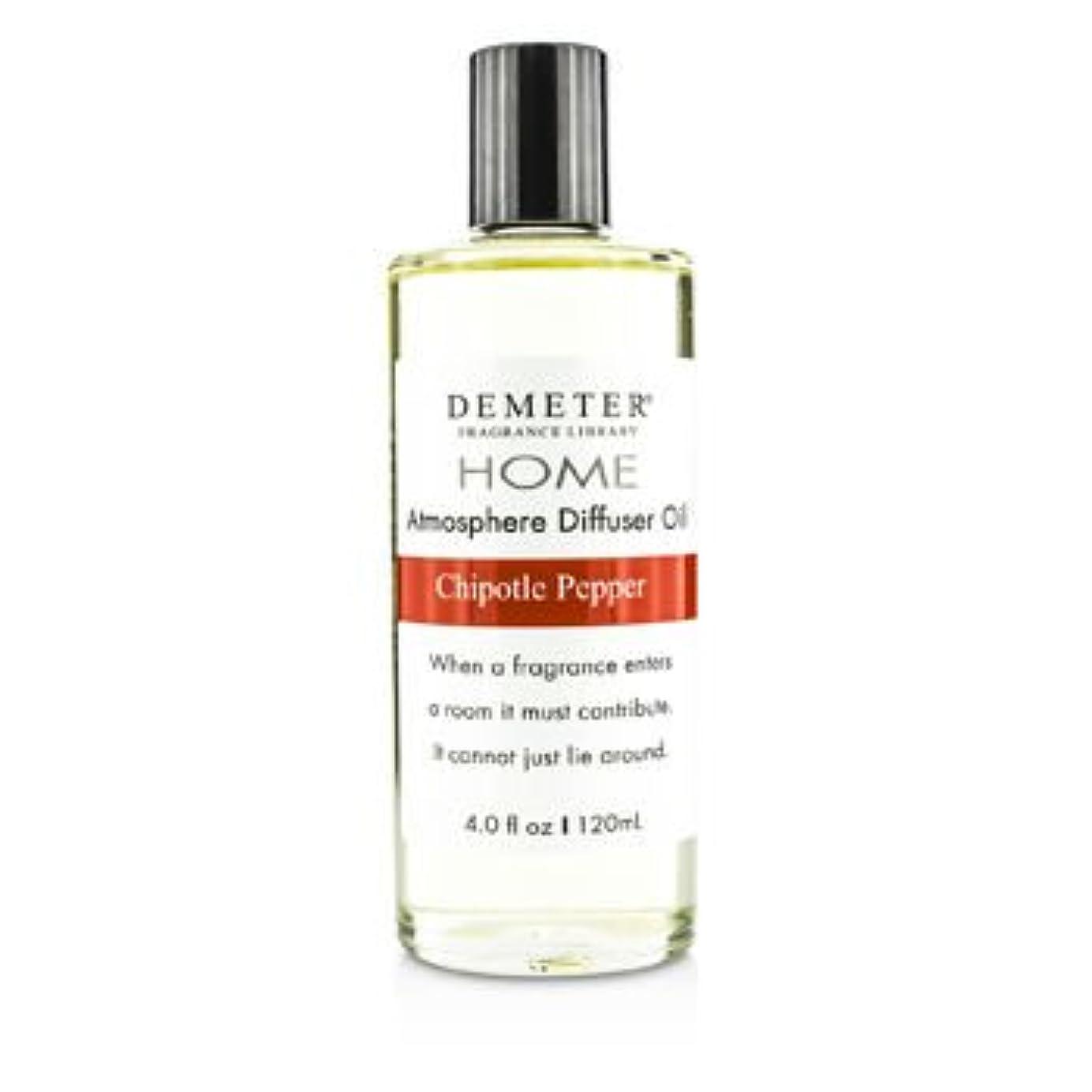 前に内訳ロータリー[Demeter] Atmosphere Diffuser Oil - Chipotle Pepper 120ml/4oz