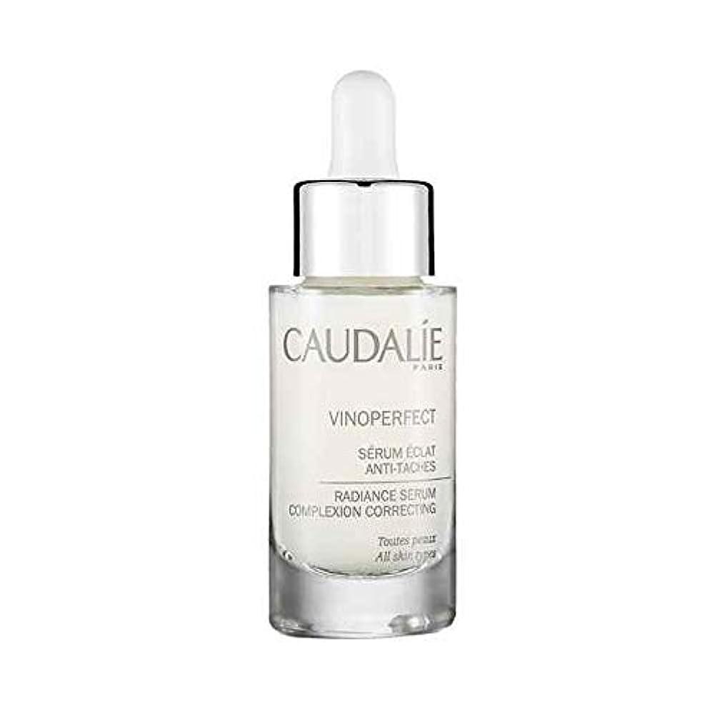 CAUDALIE(コーダリー) ヴィノパーフェクト ラディアンス セラム 30ml [ 美容液 ] [並行輸入品]