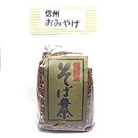 健康茶 そば茶 150g