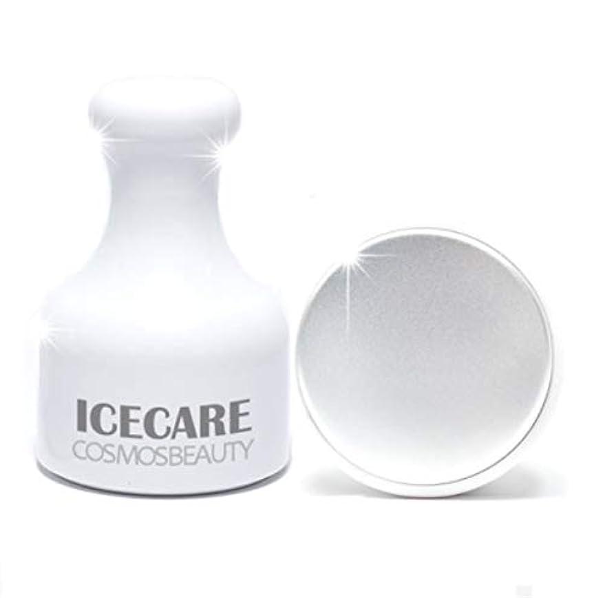 窒息させるに裏切りCosmosbeauty Ice Care 毛穴ケア、冷マッサージ,フェイスクーラーアイスローラーフェイスローラー顔マッサージ機構の腫れ抜き方法毛穴縮小(海外直送品)
