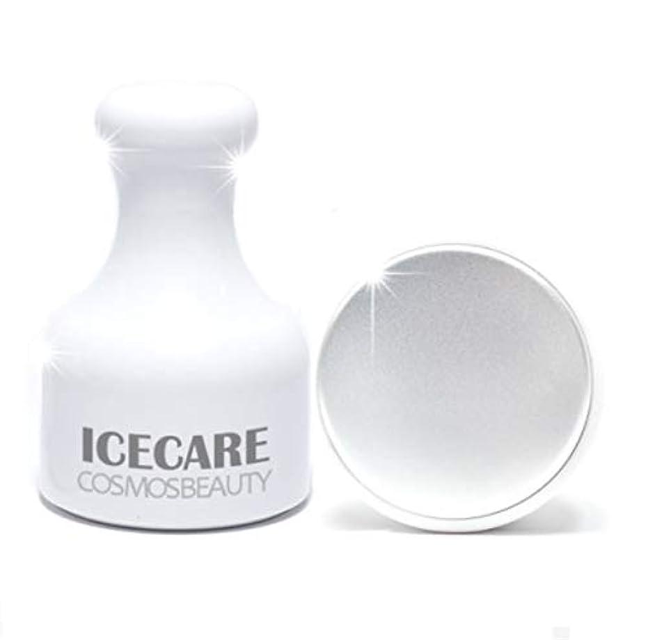 メタリック画像外交Cosmosbeauty Ice Care 毛穴ケア、冷マッサージ,フェイスクーラーアイスローラーフェイスローラー顔マッサージ機構の腫れ抜き方法毛穴縮小(海外直送品)