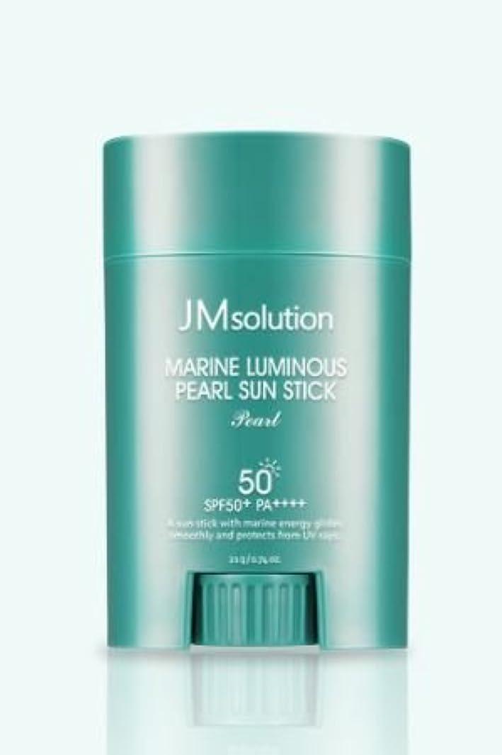 質量超えて志す[JMsolution] Marine Luminous Pearl Sun Stick 21g SPF50+ PA++++ [並行輸入品]