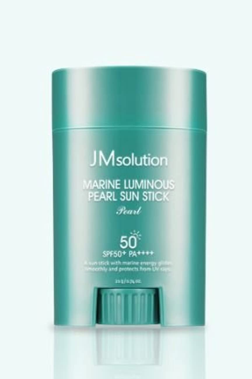 器官豚動揺させる[JMsolution] Marine Luminous Pearl Sun Stick 21g SPF50+ PA++++ [並行輸入品]