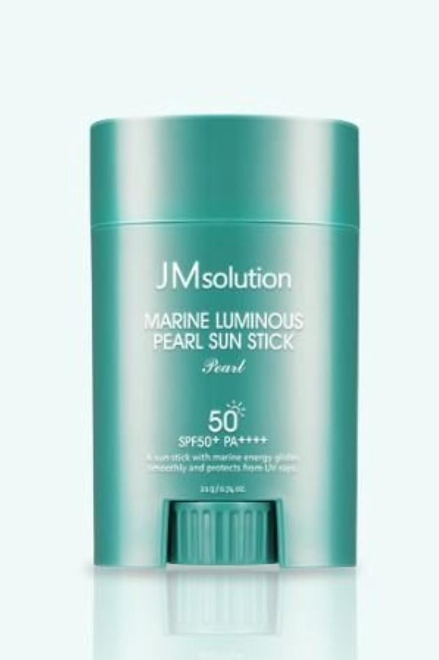 打たれたトラック発表する襟[JMsolution] Marine Luminous Pearl Sun Stick 21g SPF50+ PA++++ [並行輸入品]