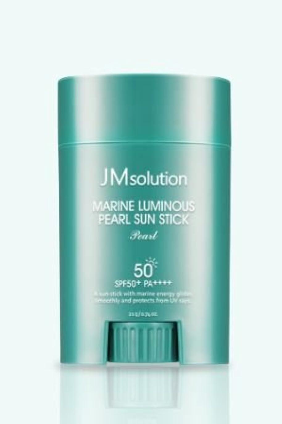 ヒゲクジラ科学的申込み[JMsolution] Marine Luminous Pearl Sun Stick 21g SPF50+ PA++++ [並行輸入品]