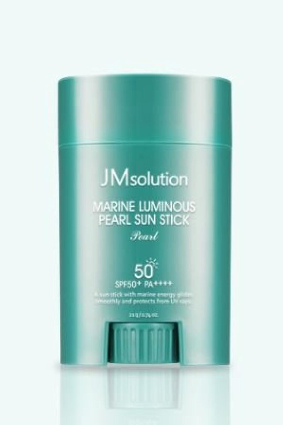 天国ボール断言する[JMsolution] Marine Luminous Pearl Sun Stick 21g SPF50+ PA++++ [並行輸入品]