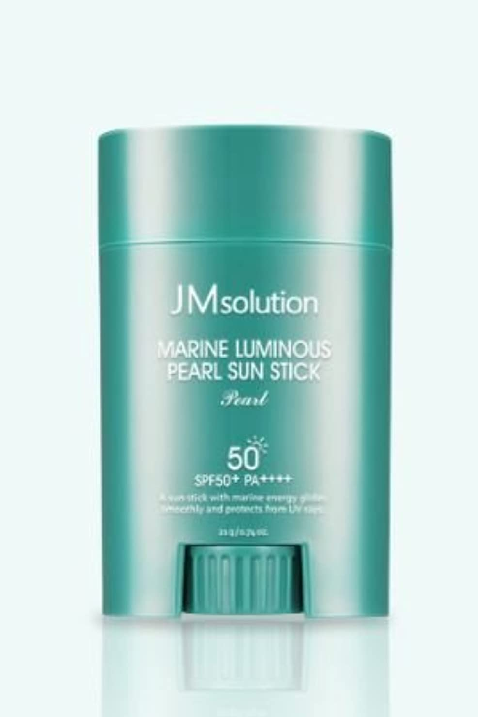 抽出鉄道行列[JMsolution] Marine Luminous Pearl Sun Stick 21g SPF50+ PA++++ [並行輸入品]